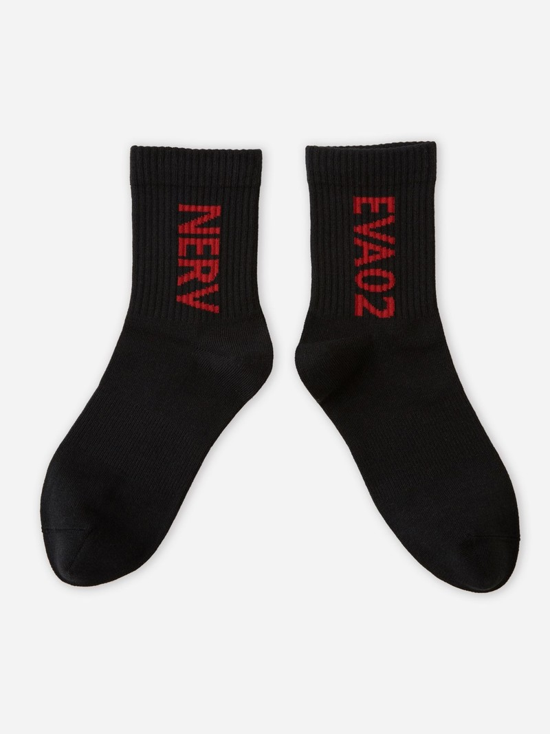 Evangelion Nerv Logo Low Crew Socks S