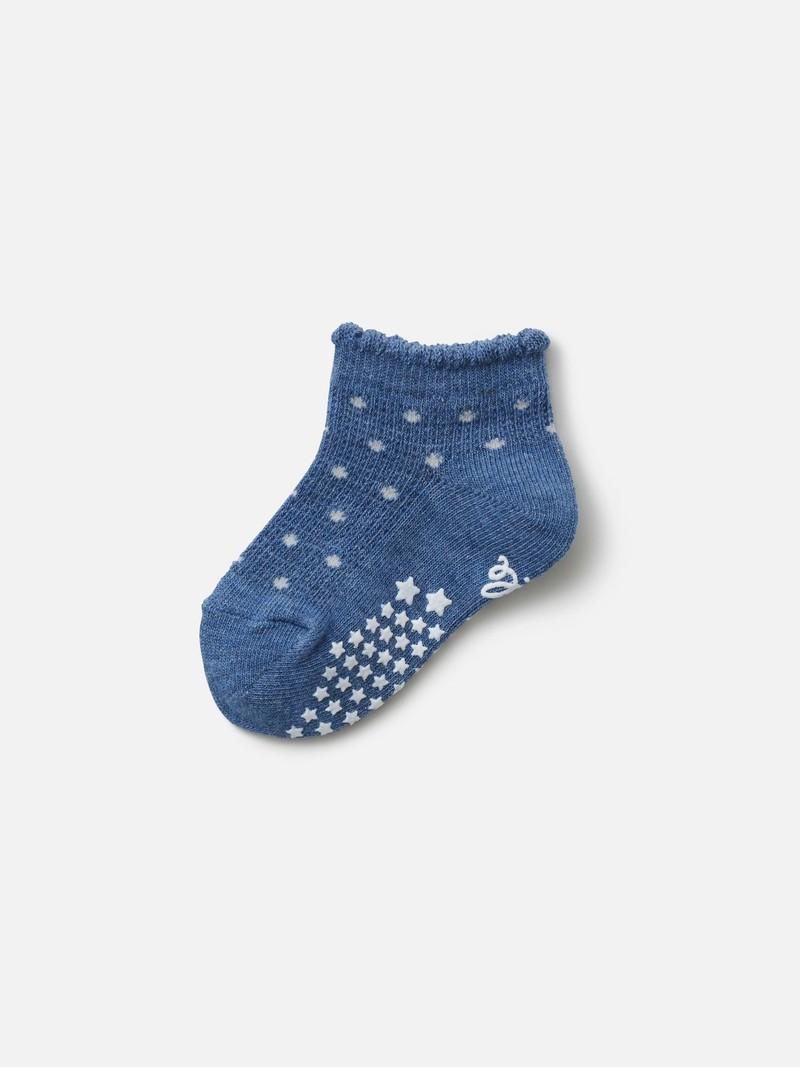 Kids Dot Grip Trainer Socks 11-13