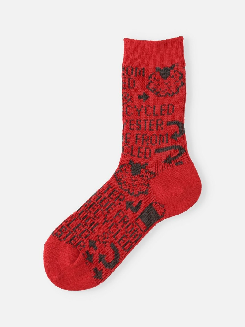 Eco Recycled Wool Drawing Crew Socks