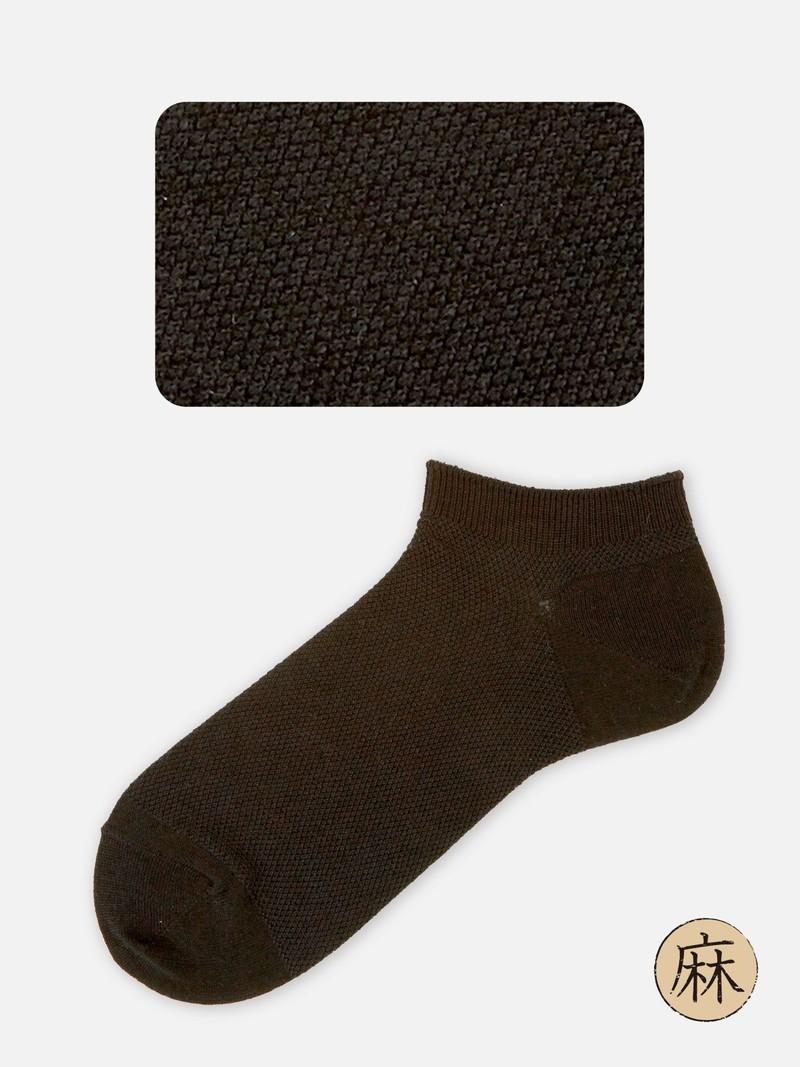 Chaussette courte unie en lin/coton M