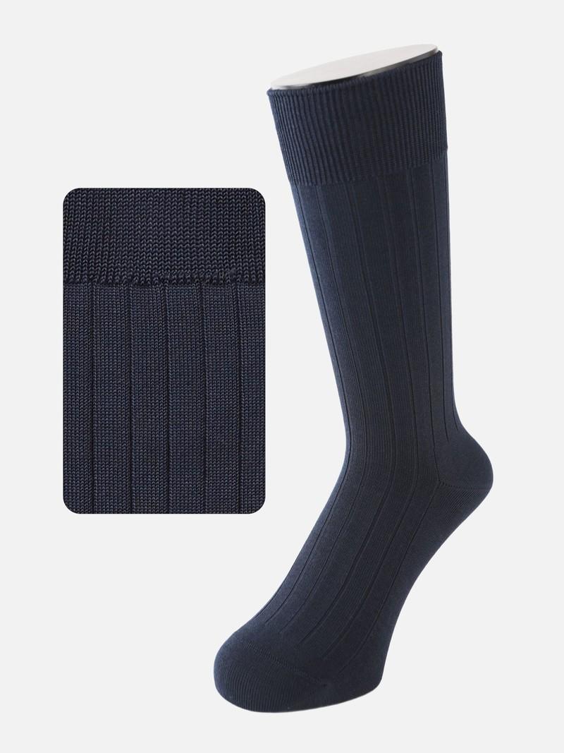 9X2 Ribbed Deodorant Mid Calf Socks M