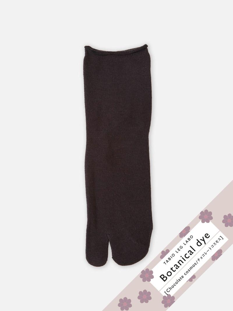 Tabi Sock in Koryo Cotton Botanical Dye