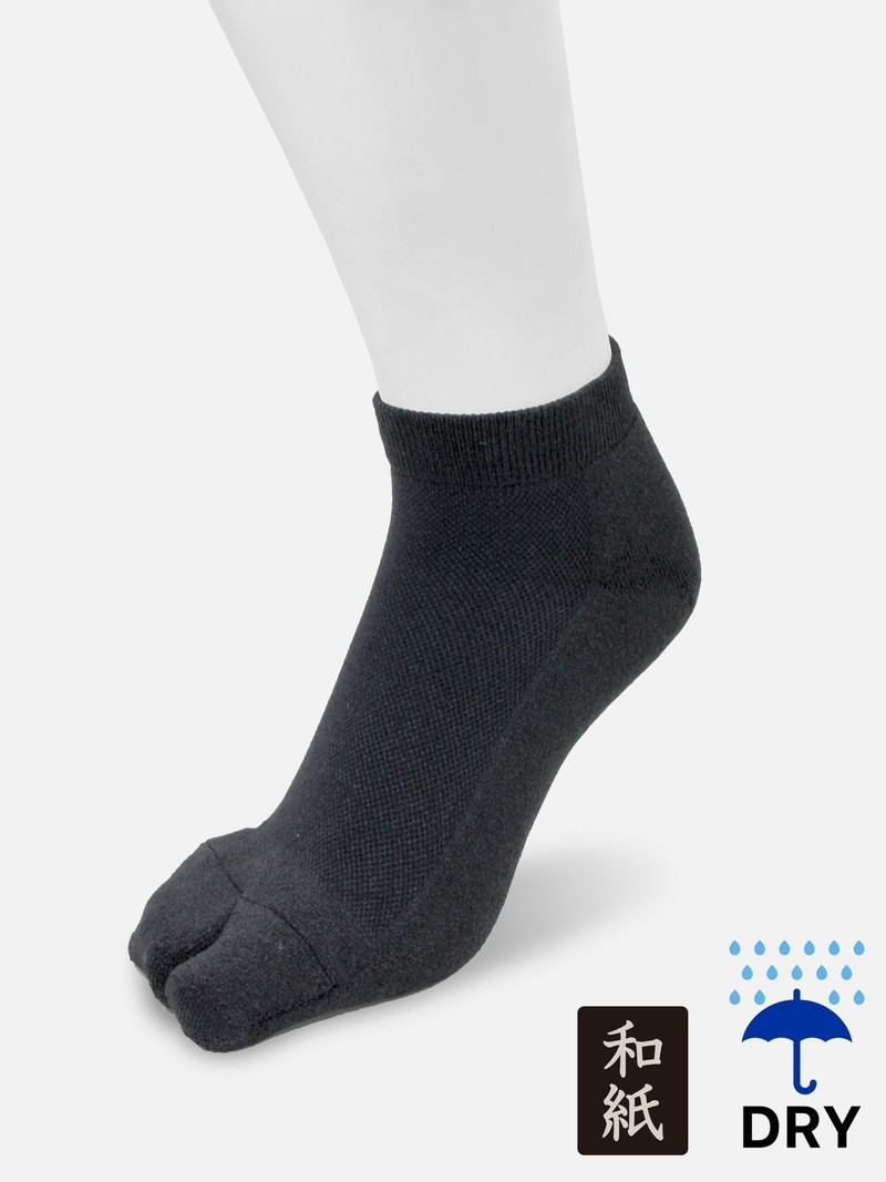 Washi Paper Pile Tabi Trainer Sokken M