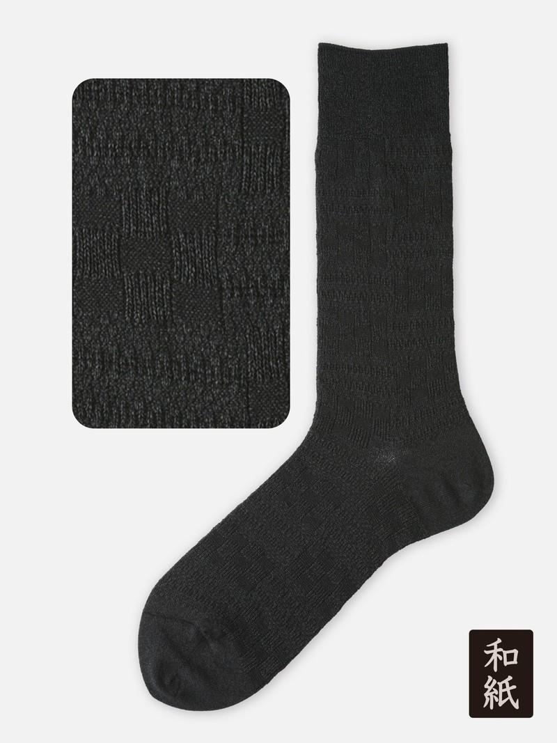 Washi Damier Muster Mid-Calf Socken 200N M