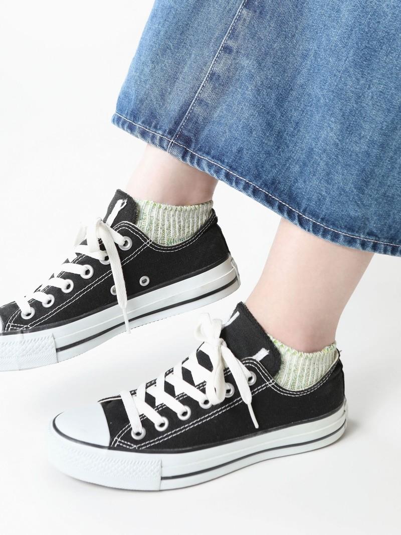 Linen Vintage Dye Ribbed Trainer Socks