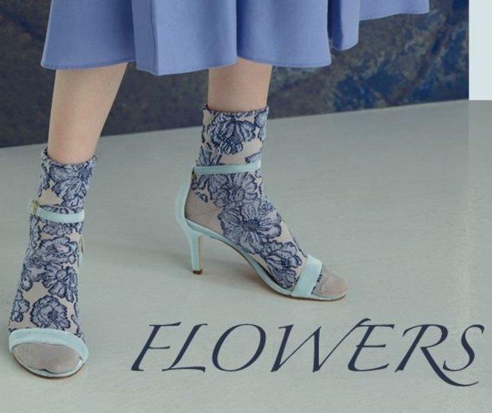 #05 Das Modell FLOWERS für Federbeine