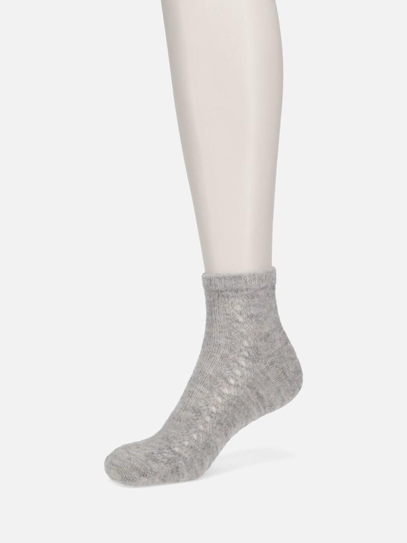 Alpaca Plain Irmack 88N Ankle Socks