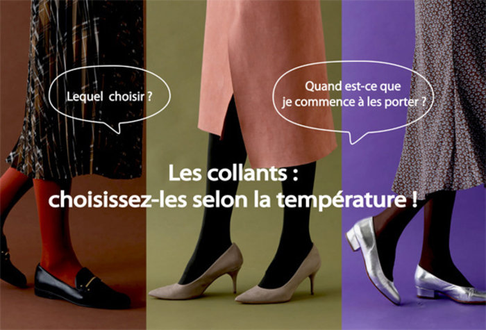 #09 Choose the right thickness of tights according to the temperature!