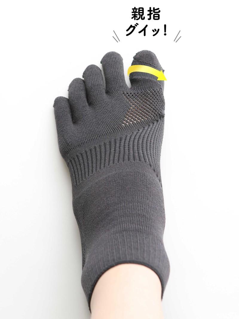 Socquette 5 orteils pour Hallux Valgus L