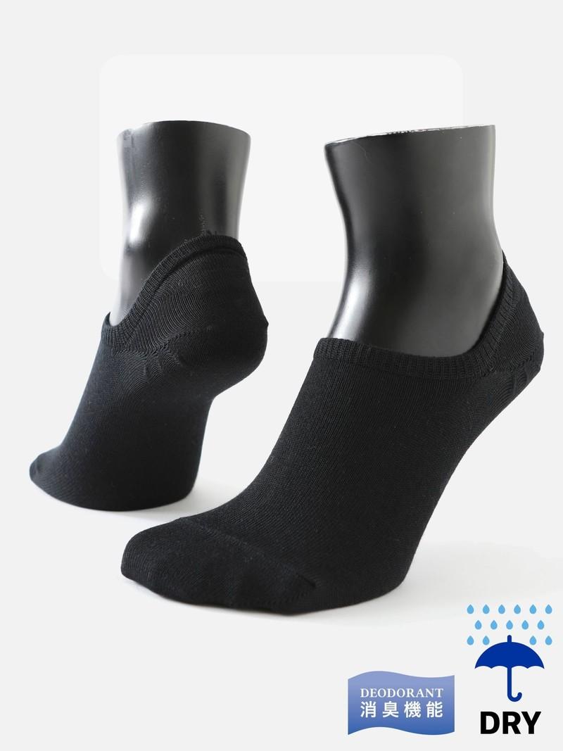 Plain Footsie Lyocell L