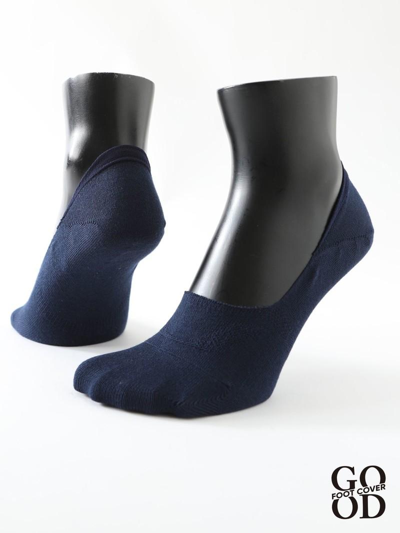 Plain Comfort Fit Cotton Sockettes K156 L