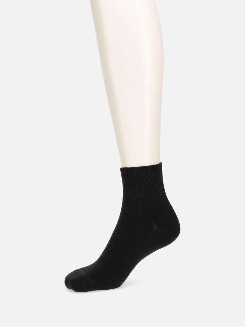 2x2 Ribbed Ankle Socks