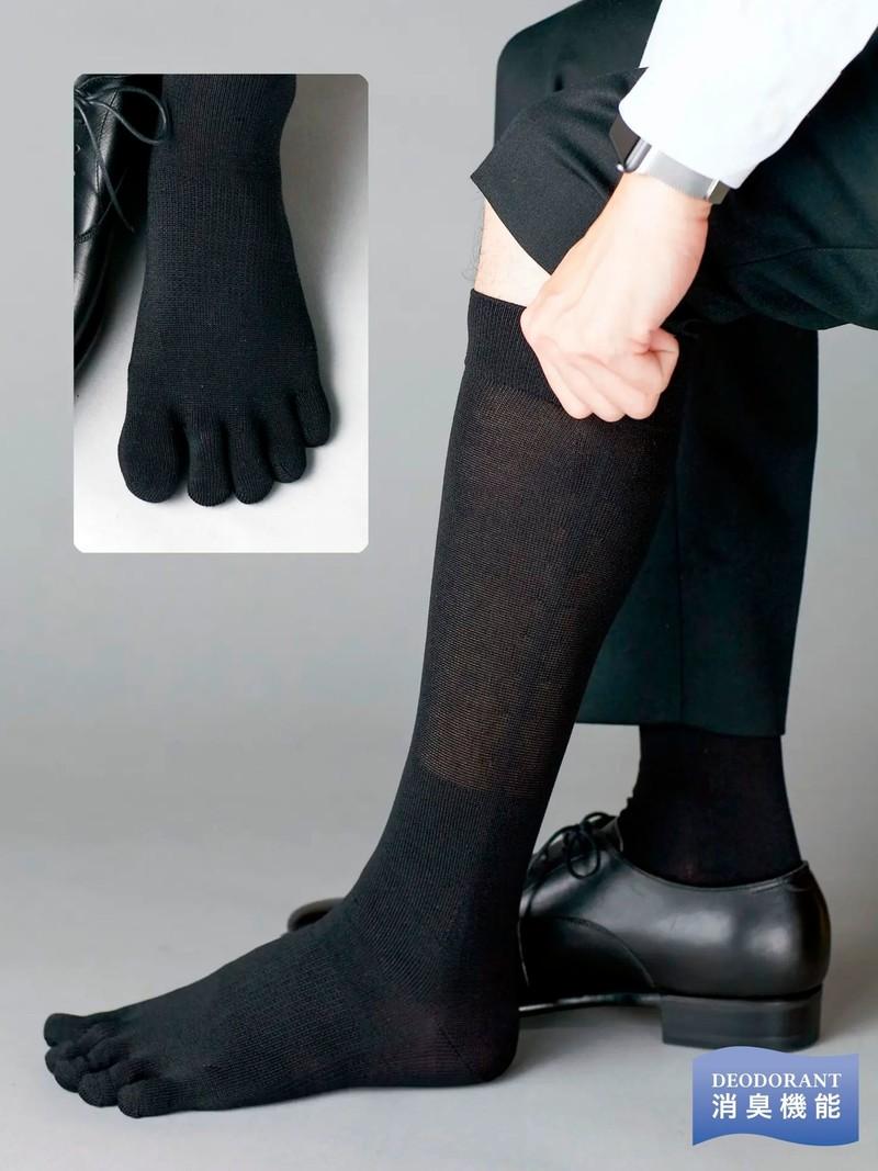 WHOLEGARMENT 5-Zehen-Socke M