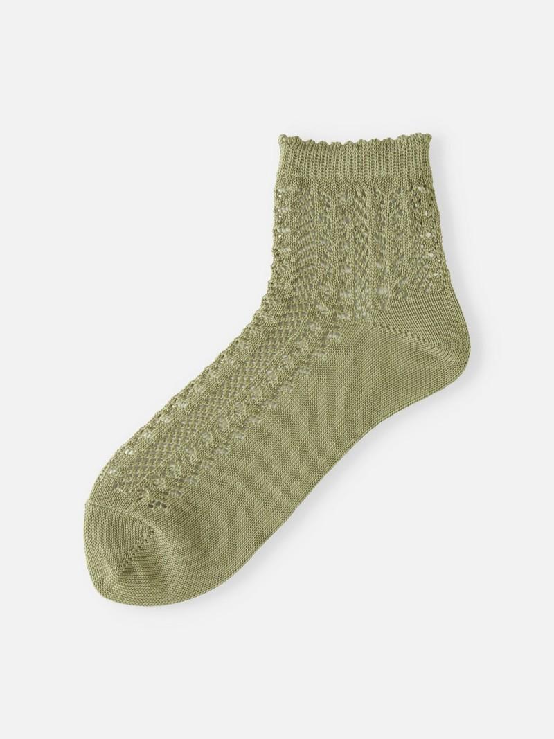 Irmack 88N Ankle Socks