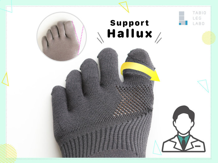 #19 Support socks specially designed for hallux valgus