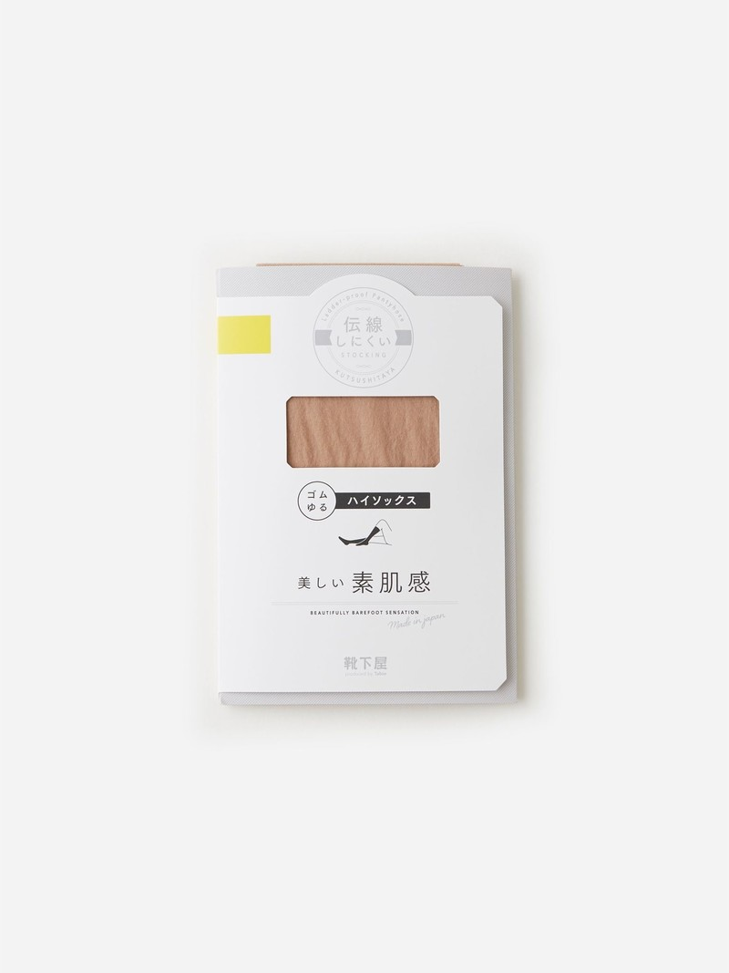 Mi-bas BASIC Soft Fit 17D