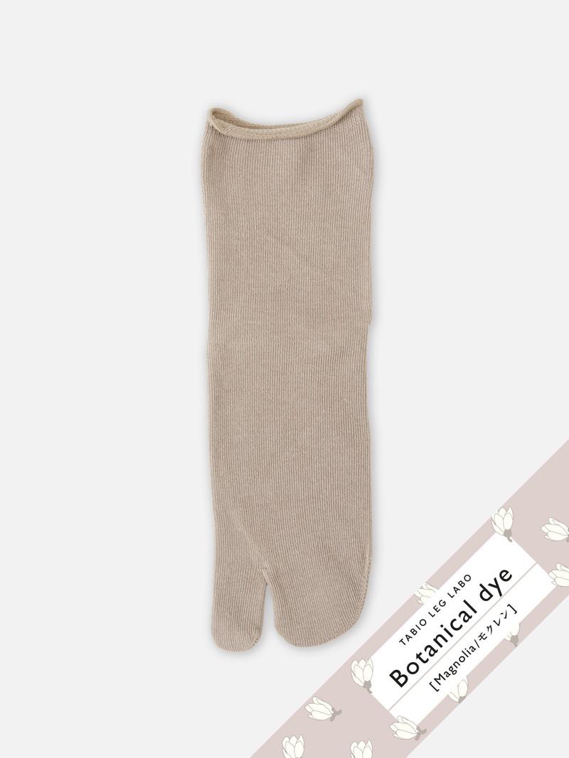 Tabi Socke in Koryo Cotton Botanical Dye