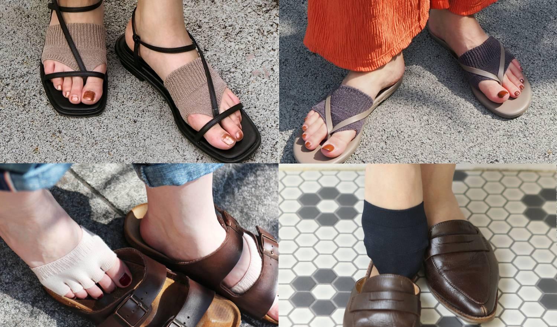Raccolta parziale di calze