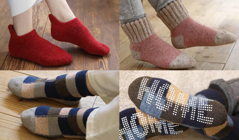 Room socks collection