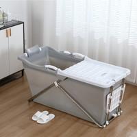 Opvouwbaar Zitbad Bath Bucket 2.0 voor Volwassenen 125x59x57 cm Grijs