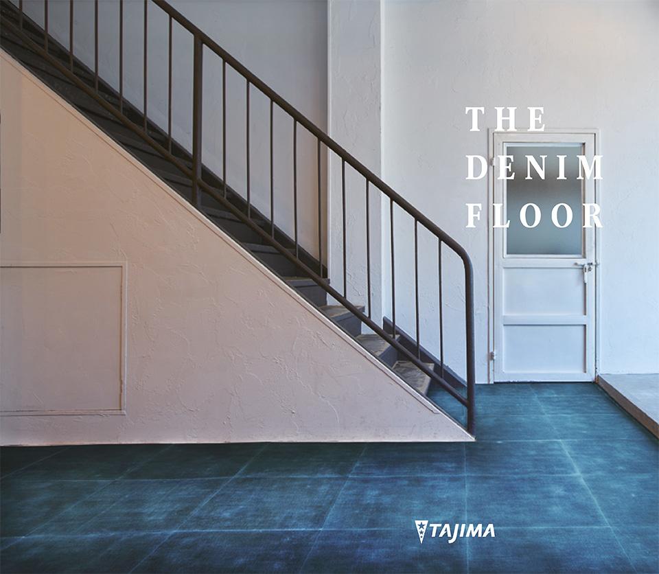 Tajima Europe Nummer 1 in PVC-Böden