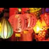 Aluminium Art - Chinese Lantern