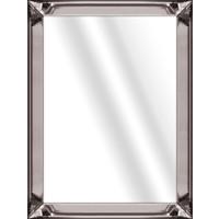 Spiegellijst fotolijst - zilver 15 x 20 cm - Copy