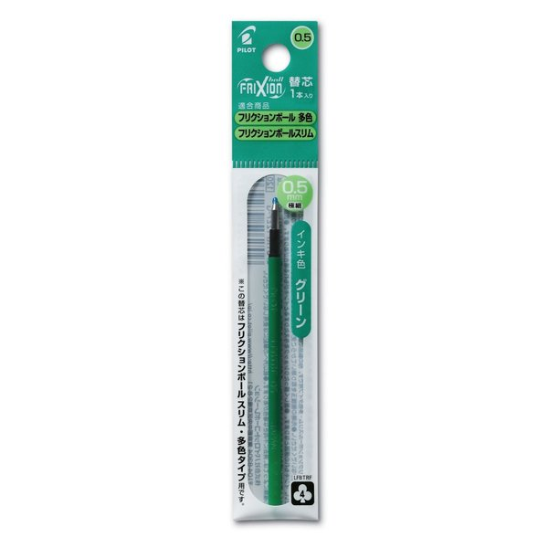 Pilot Pen Pilot Frixion Ball 4 Colors Ersatzmine 05 schmal grün