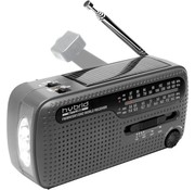 Muse Muse MH-07 DS Hybrid World Band Radio - Grey