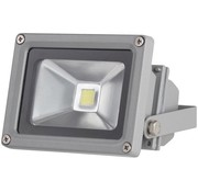Perel Perel LEDA3001CW-G COB 6500K LED Lamp 10 W - Grey