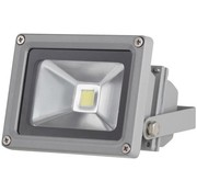 Perel Perel LEDA3001WW-G COB 3800K LED Lamp 10 W - Grey