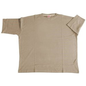 T-Shirt zand 12XL