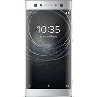 Sony Xperia XA2 Ultra 32GB H3213 Silver (Silver)
