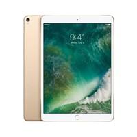 Apple iPad Pro 10.5 WiFi 256GB Gold (256GB Gold)