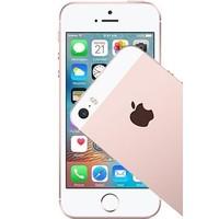 Apple iPhone SE 128GB Rose Gold (128GB Rose Gold)