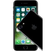 Apple iPhone 7 256GB Jet Black (256GB Jet Black)
