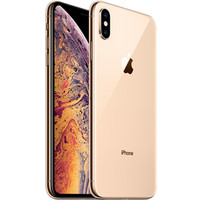 Apple iPhone Xs Max 256GB Gold (256GB Gold)