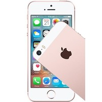 Apple iPhone SE 64GB Rose Gold (64GB Rose Gold)