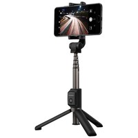 thumb-Huawei - AF15 - Bluetooth Selfie Stick Tripod - Black-1