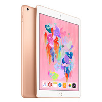 Refurbished iPad 2018 128GB Gold Wifi + 4G