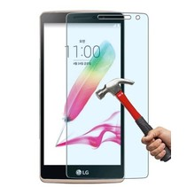 LG G4 Stylus Tempered Glass Screenprotector