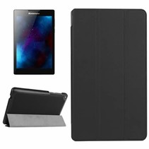 Lenovo Tab 3 7 Essential Tri-Fold Book Case Zwart