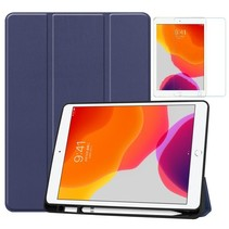 iPad 10.2 inch 2019 / 2020 hoes - Tri-Fold Book Case met Apple Pencil houder + Screenprotector - Donker Blauw