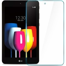 LG G Pad 5 10.1 - Tempered Glass Screenprotector