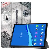 Lenovo Tab M10 Plus hoes - Tri-Fold Book Case (TB-X606) - Eiffeltoren