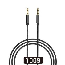 WIWU - 3.5 MM AUX kabel - AUX kabel auto - Nylon - 1 meter - Zwart