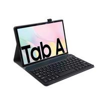Samsung Galaxy Tab A7 10.4 case - Bluetooth toetsenbord hoes - Zwart