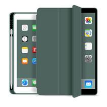 WIWU - iPad 2020 hoes - 10.2 inch - PU Leren Tri-Fold Book Case - Groen