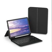 iPad Pro 11 (2018/2020) Hoes - Bluetooth toetsenbord hoes - QWERTY layout - Magneetsluiting - Sleep/Wake-up functie - Zwart