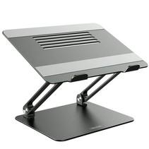Laptopstandaard - Universeel - Verstelbaar - Inklapbaar - Aluminium - 13, 14, 15, 16 en 17 inch - Antislip - Stabiel - Apple Macbook Pro/Air - iPad - Asus - HP - Acer - Microsoft - Lenovo - Windows - Tablet - Stand - Grijs